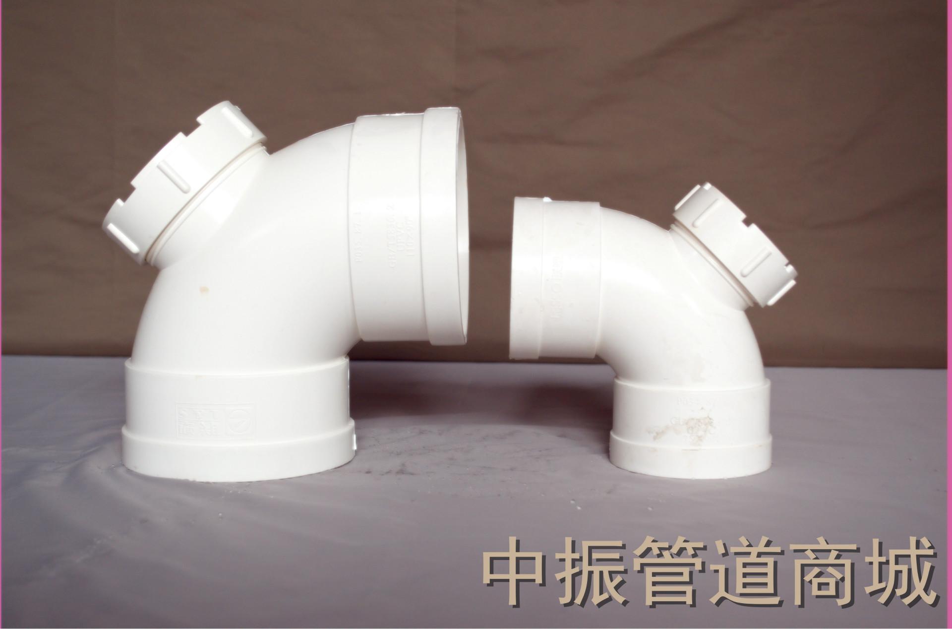 排水管件 联塑弯头 联塑pvc u带口弯头 排水管件 阿里巴巴