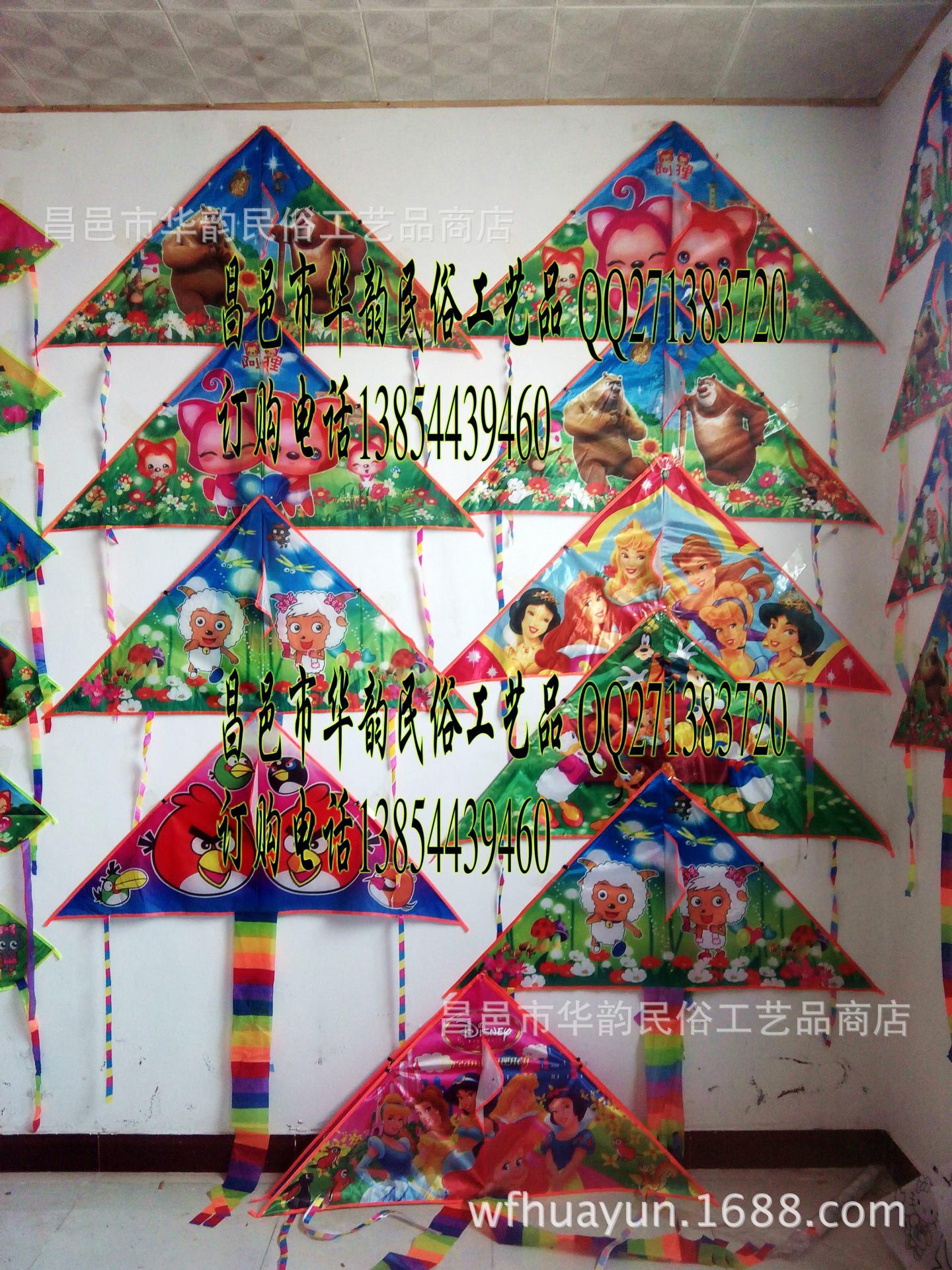 潍坊三角风筝 1.4米热转印卡通图案 批发热销款 儿童最爱