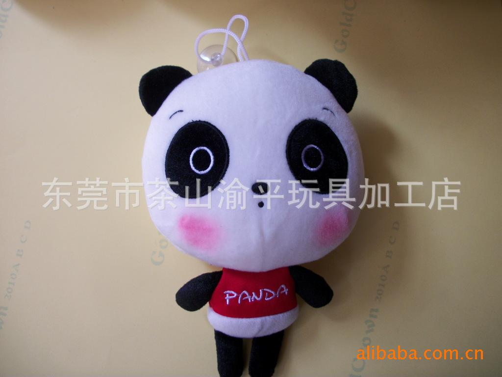 厂家直销 熊猫玩具毛绒公仔 多色卡通坐姿熊猫礼品娃娃 批发