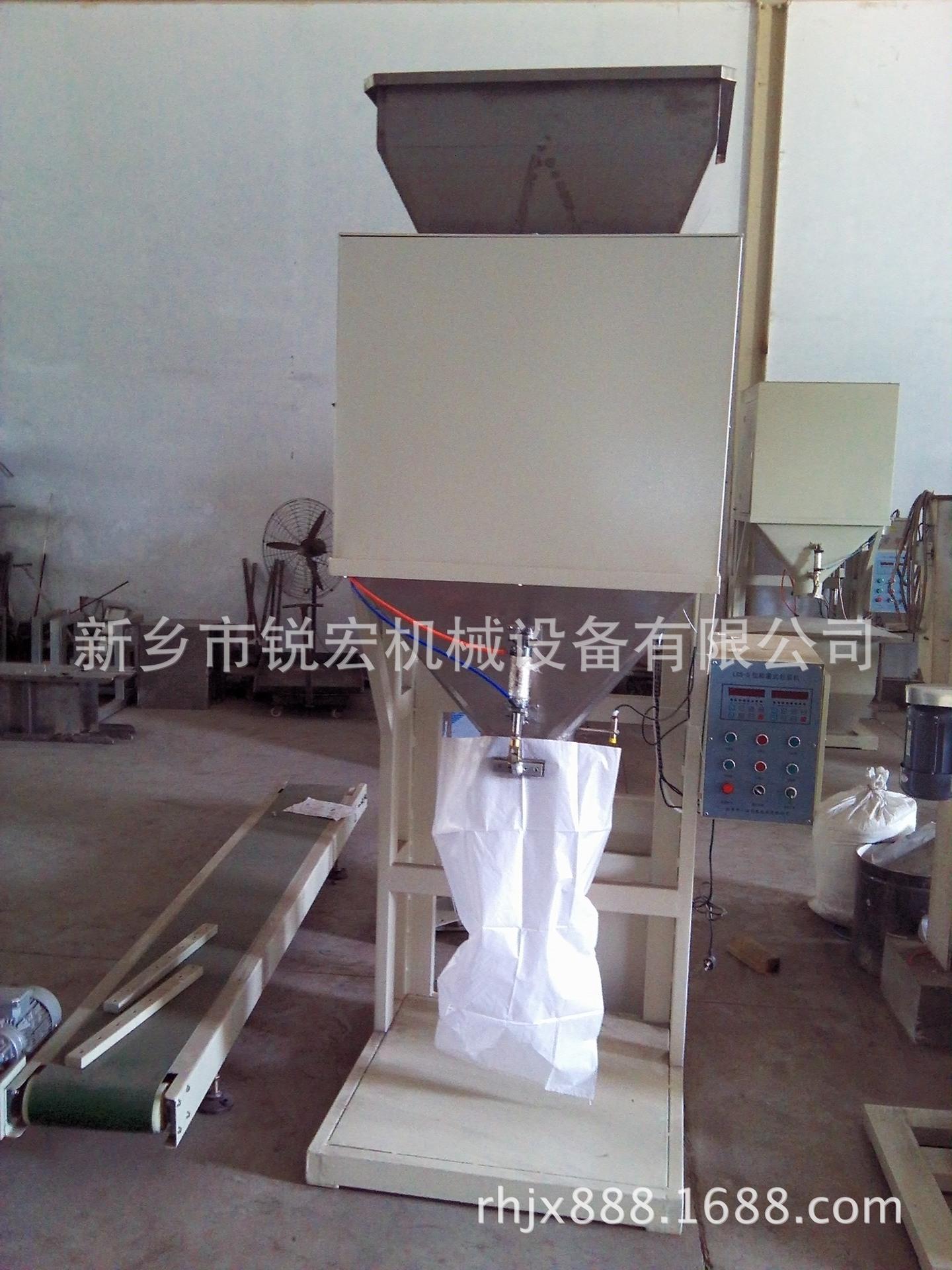 【锐宏出售】重包装机 机械称重计数包装机 螺丝包装机 包