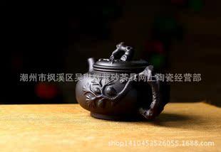 прямых производителей рельефные чайник чайник руды Чаочжоу кунг - фу чайный сервиз