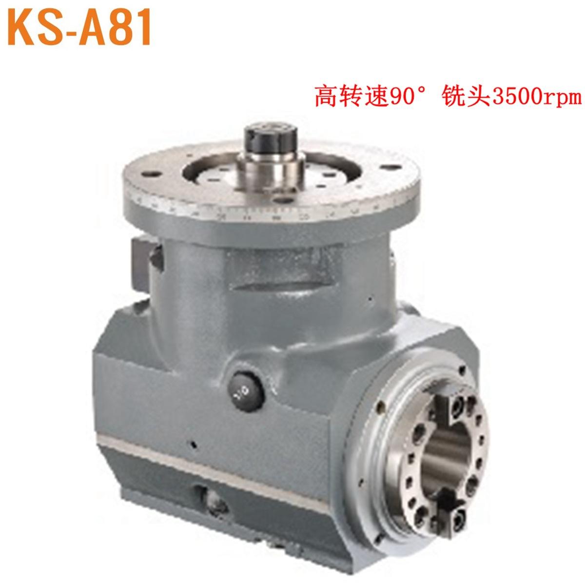 KS-A81图1