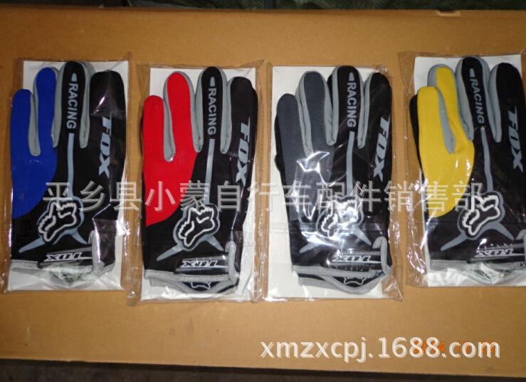 山地车骑行手套 骑行装备全指手套