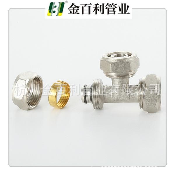 铝塑复合管管件 批发 铝塑复合管管件 铝塑接头 等径三通 阿里巴巴