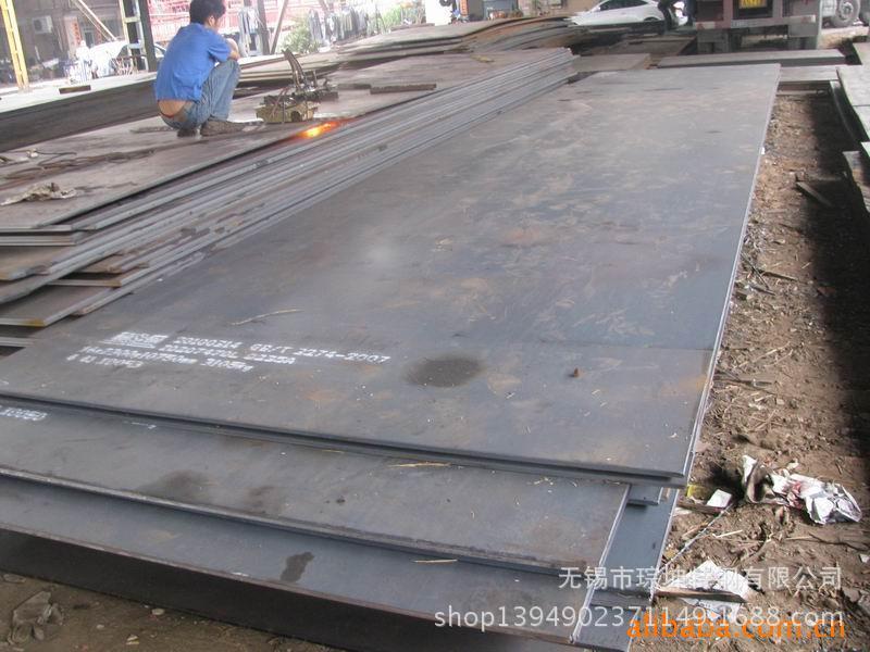 供应低合金高强度钢板Q345D低合金中板开平板