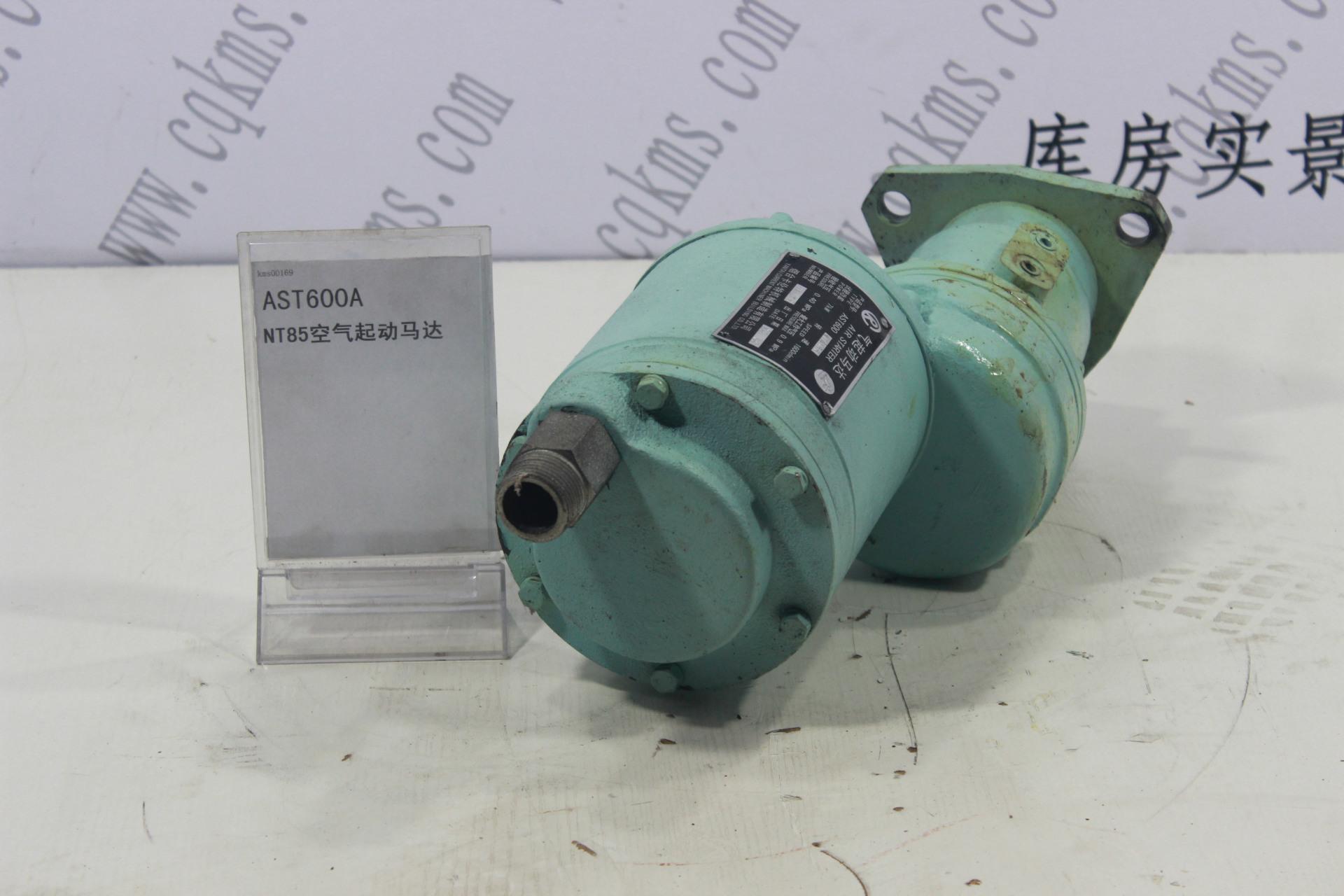 kms00169-AST600A-NT85空气起动马达-用于NT855康明斯发动机-NT855-参考规格49*23*28CM含包装-参考重量40kg净重34.15kg-40kg净重34.15kg图片6