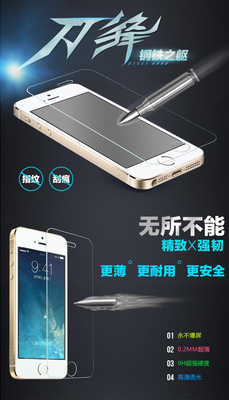 【电镀防纹油】iphone6S弧边钢化膜 苹果6s plus透明玻璃高清保护