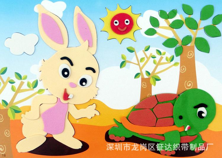 eva贴画 3d立体粘贴画diy手工制作 儿童益智玩具f系列20款