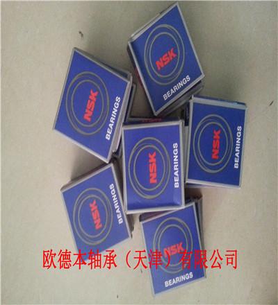 天津供应 日本NSK品牌 不锈钢深沟球轴承 S6800ZZ