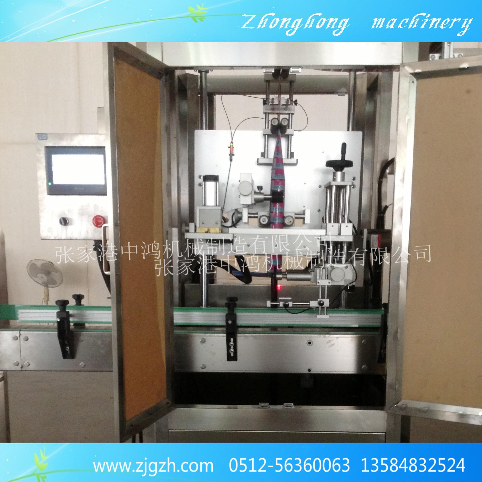 中鸿机械 全自动收缩膜套标机 贴标机图片_7