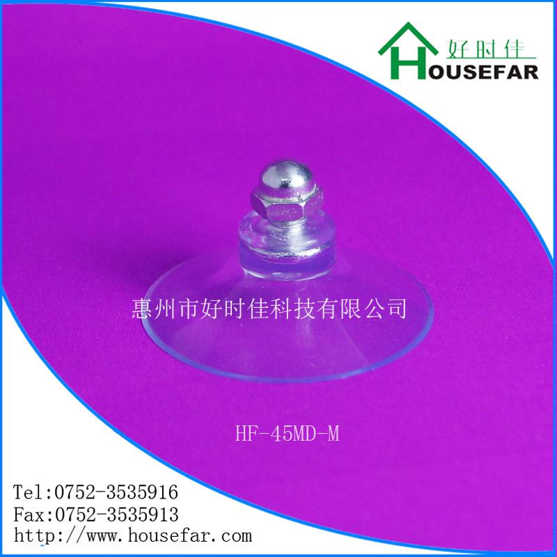 厂家低价出售45MM带螺杆螺帽吸盘 家具固定吸盘 透明环保