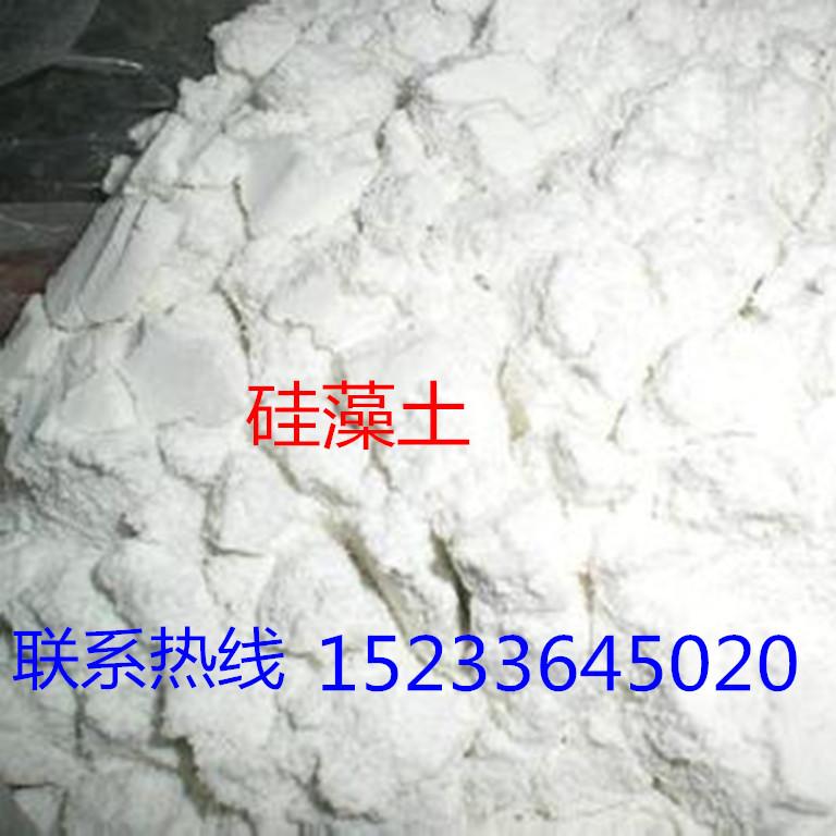 硅藻土厂家 直供各种硅藻土 规格齐全 量大从优