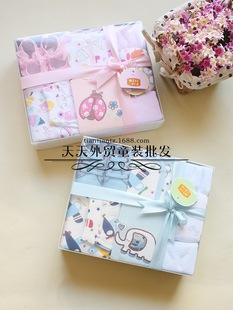 Новой внешней торговли оригинальный хлопка детей полный набор комбинаций бренда Hong Kong чистого хлопка ребенка подарок набор из 7