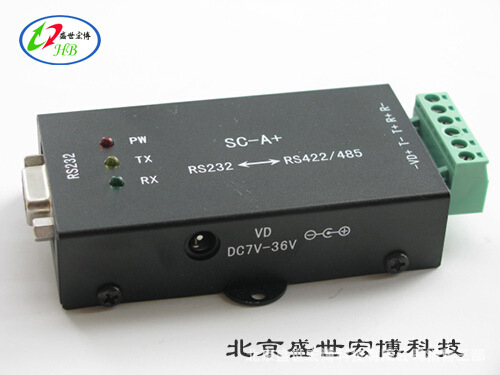 rs485转rs232
