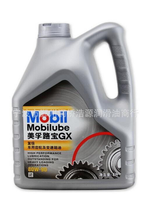 Mobil/美孚齿轮油 美孚路宝GL-4 80w-90 手动变速箱油4L 正