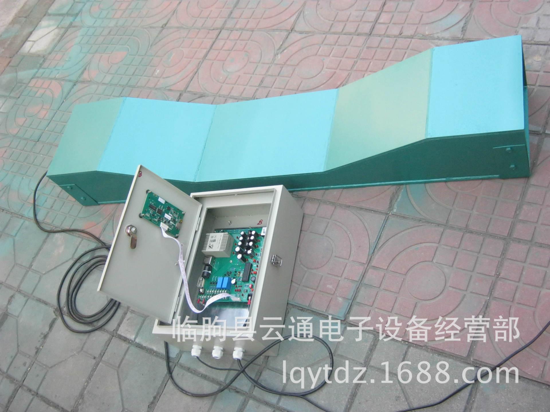 直销新型金属探测仪 云通电子生产 保用2年