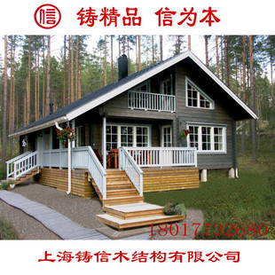 деревянный домик деревянный дом разработки мобильных виллы виллы виллы деревянные конструкции жилья домик деревянный дом