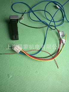 SAIC Chase v80 круиз нужно переключатель системы электропроводка, пожалуйста, свяжитесь с клиентов!