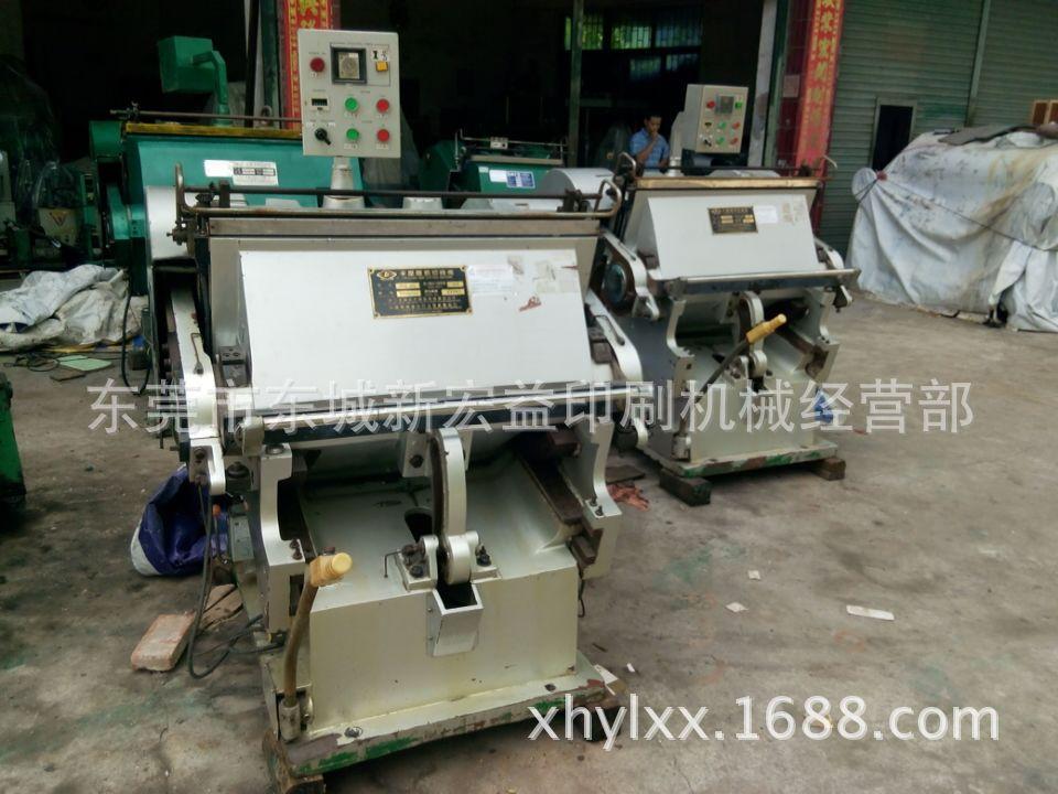 供应二手930型拍纸机,成色新,各种机械维修保养服务