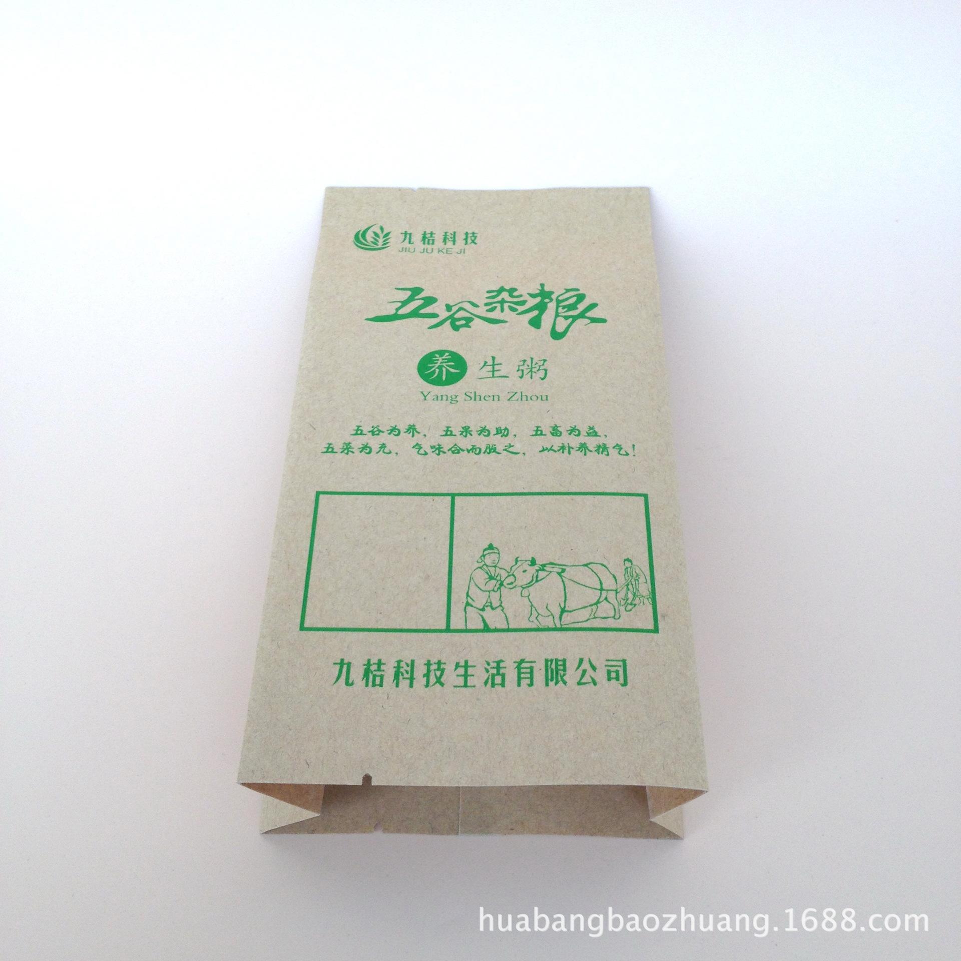 级PE淋膜铝箔五谷杂粮牛皮纸袋 四边封风琴式立体包装价格 中国供