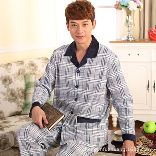 New men leisure wear pajamas Pure cotton long sleeve lapel noble leisure pajamas