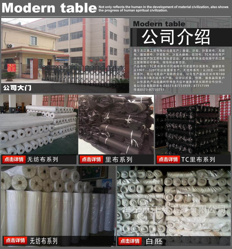 无纺布系列;厂家***,质量保证、价格便宜。