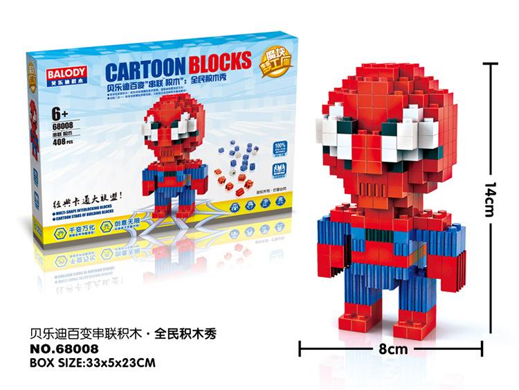 贝乐迪钢铁侠/蜘蛛侠68007/08串联积木 益智拼插积木玩具