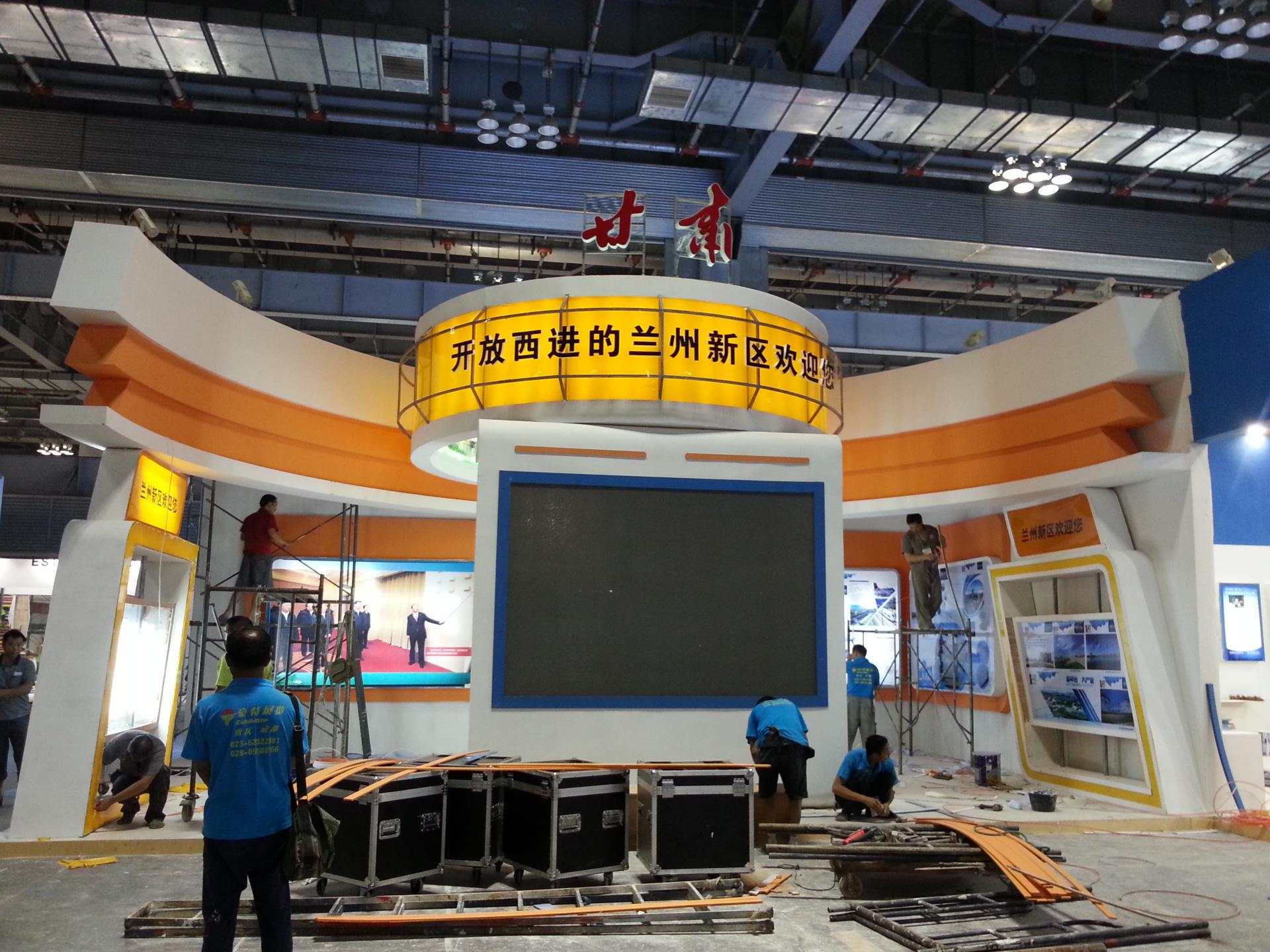 渝洽会展览展示 展台设计搭建制作 舞台 灯光 音响