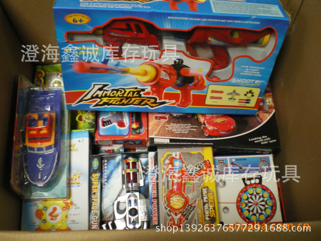 电动类玩具图片参考