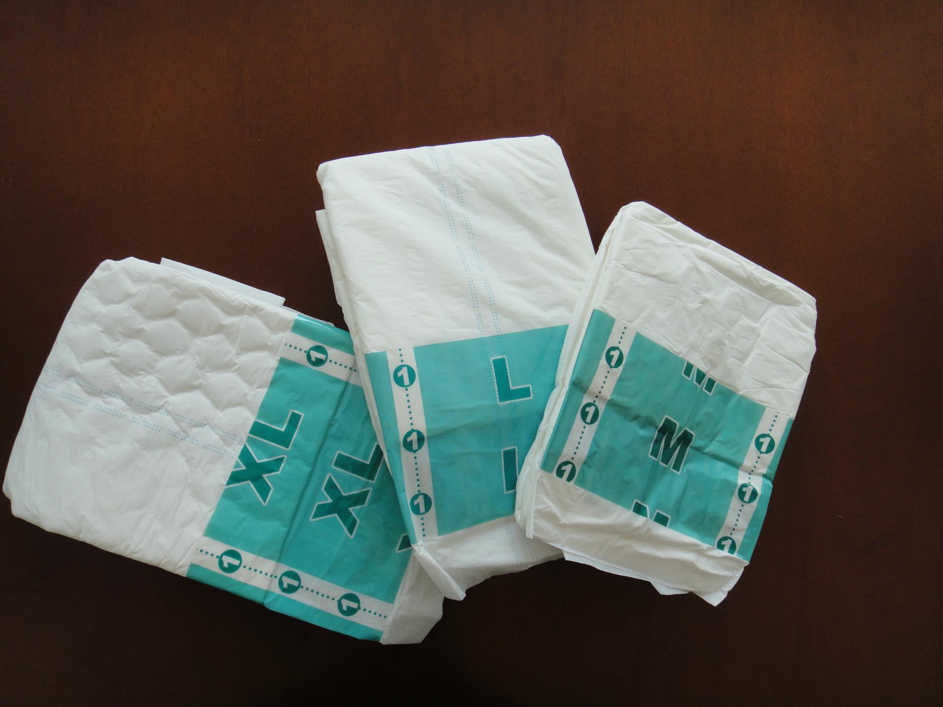 成人纸尿裤超值装M/L 一次性失禁裤 老人尿不湿厂家直销正品特价