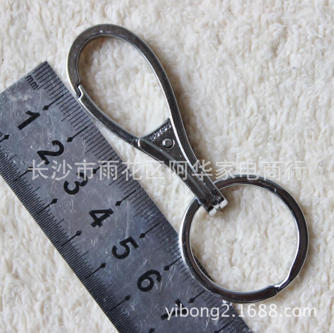 单环钥匙扣 腰挂钥匙扣 男士腰挂式 钥匙扣 博友A71 不锈钢钥匙圈