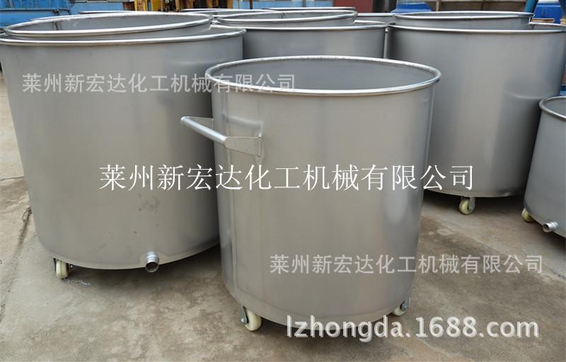 加工定制不锈钢分散缸 不锈钢搅拌桶 储罐 分散机拉缸 涂料