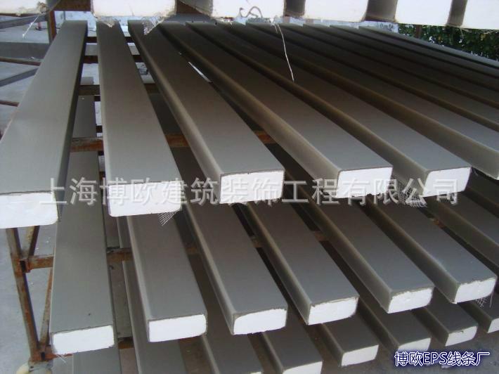 上海安装EPS线条多少钱一平方米价格 中国供应商