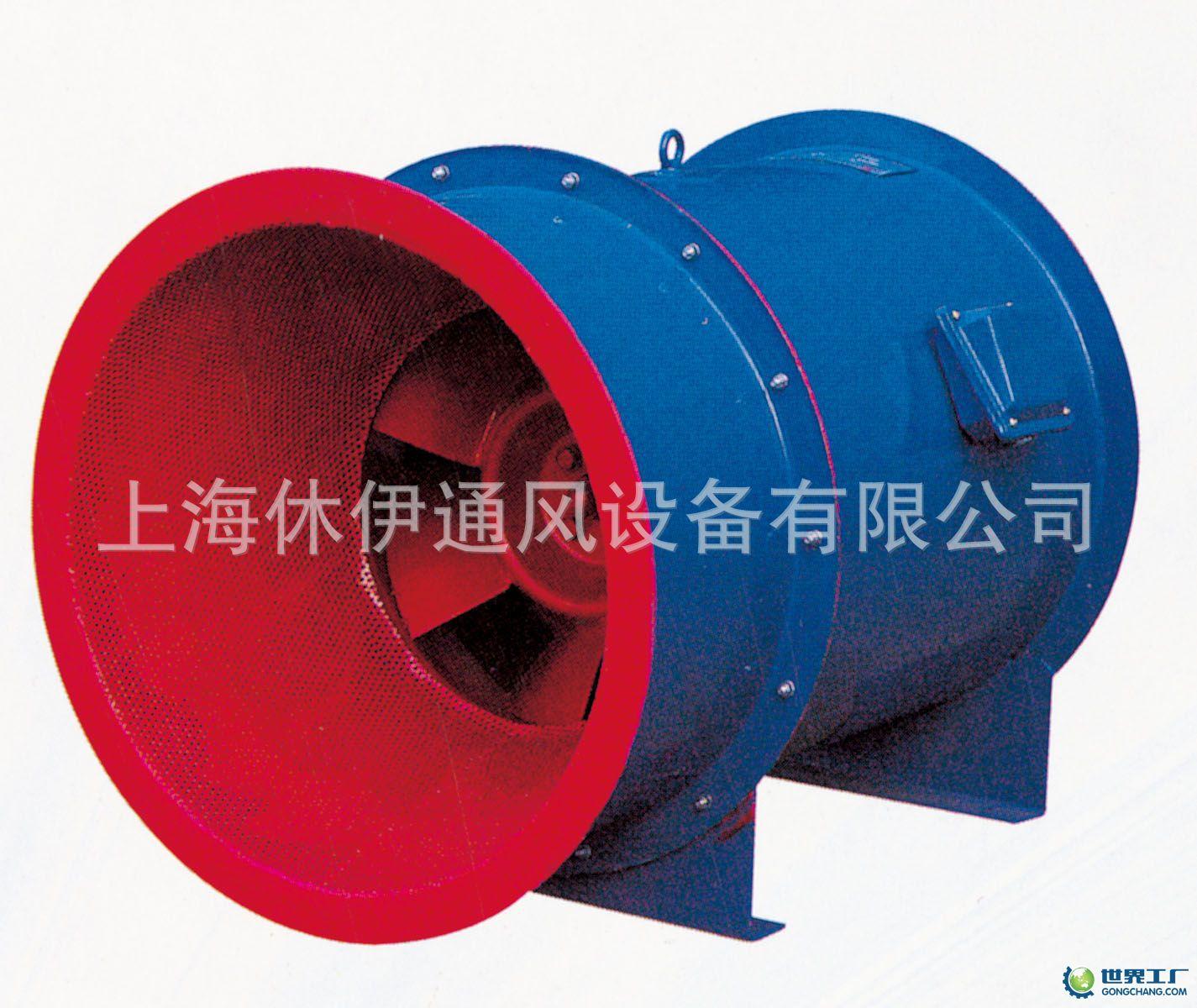 PYHL-14A系列低噪聲節能混流消防排煙風機