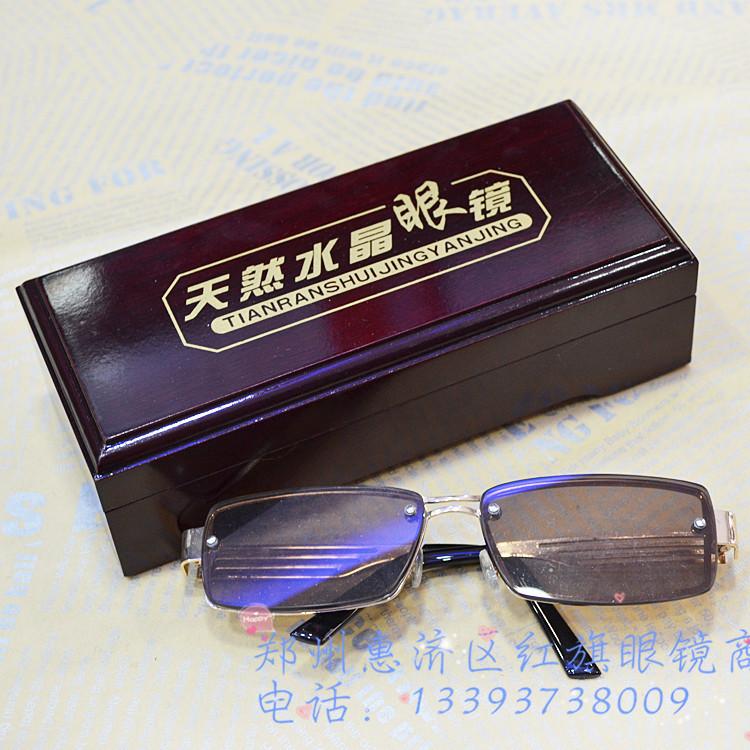 天然水晶石眼镜 无框托面抗疲劳养眼石头镜 平光镜