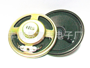 производственно - 57 мм 4 ou 0,5 ватта в железной коробке магнитный полный документ рупорный громкоговоритель