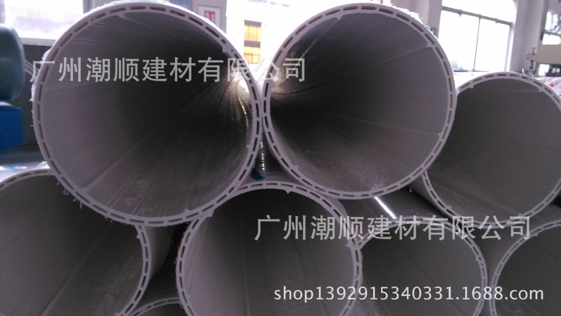 螺旋消音管 排水管 建筑排水管 upvc110 中空壁螺旋 阿里巴巴