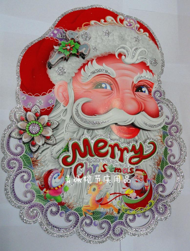 装饰贴画 圣诞贴画 金粉立体圣诞老人头贴画 阿里巴巴