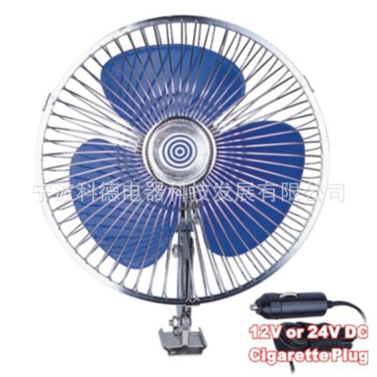 汽车电风扇 带调速低音 10寸大功率 12v/24v 车载电扇HF 306