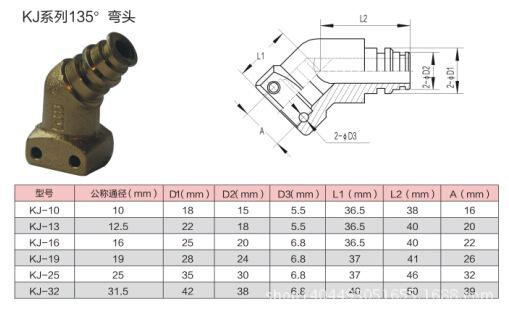 矿用 煤矿液压支架胶管连接 135°弯头DN25
