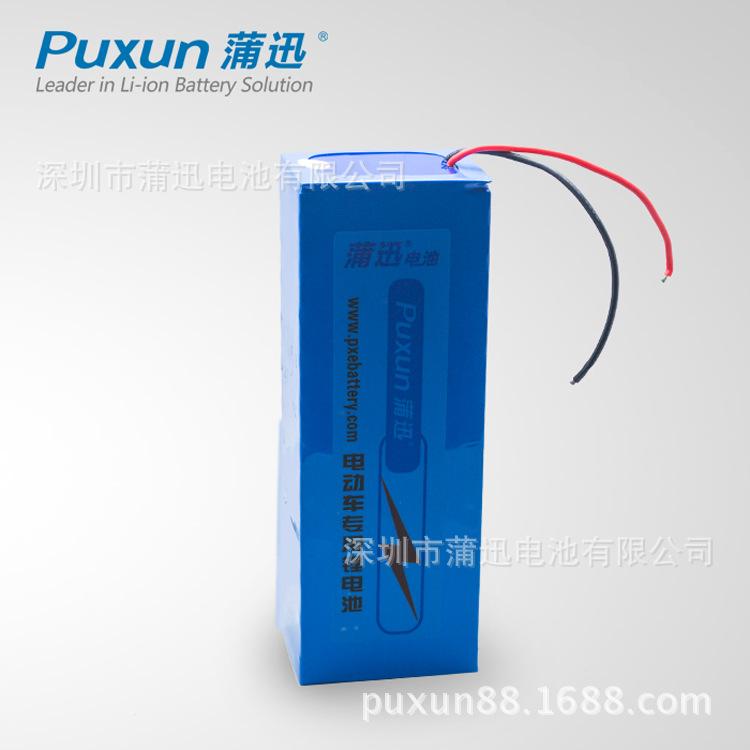 24V锂电池(18650动力锂电池组)