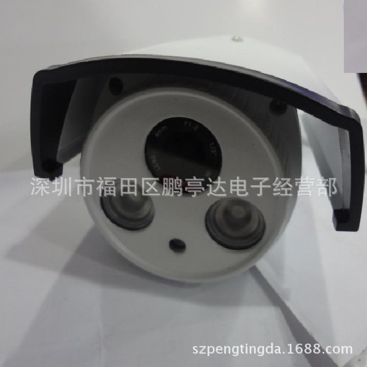 新款高清摄像机 仿海康阵列双灯 防水监控 -监控摄像机 摄像头 中国黄页图片