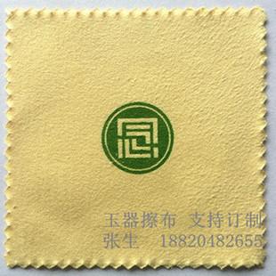специальный оптовый производителей микроволокно Флис ластик Джейд тканью чистой тканью уход 布可 заказ логотип