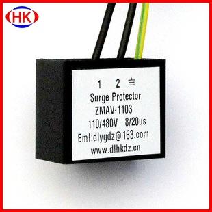 厂家直销新款阻燃变压器用浪涌保护器 品质优良支持混批优惠产品