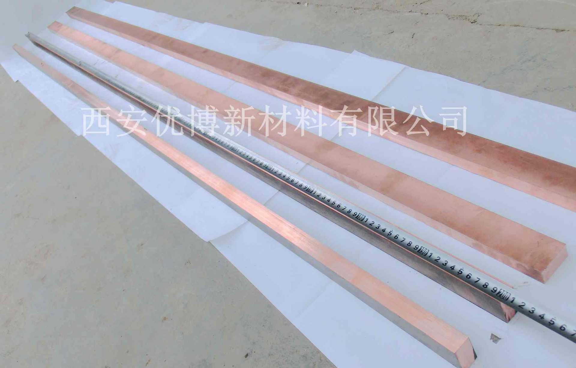 超长钨铜杆,超长钨铜柱,2米长钨铜件