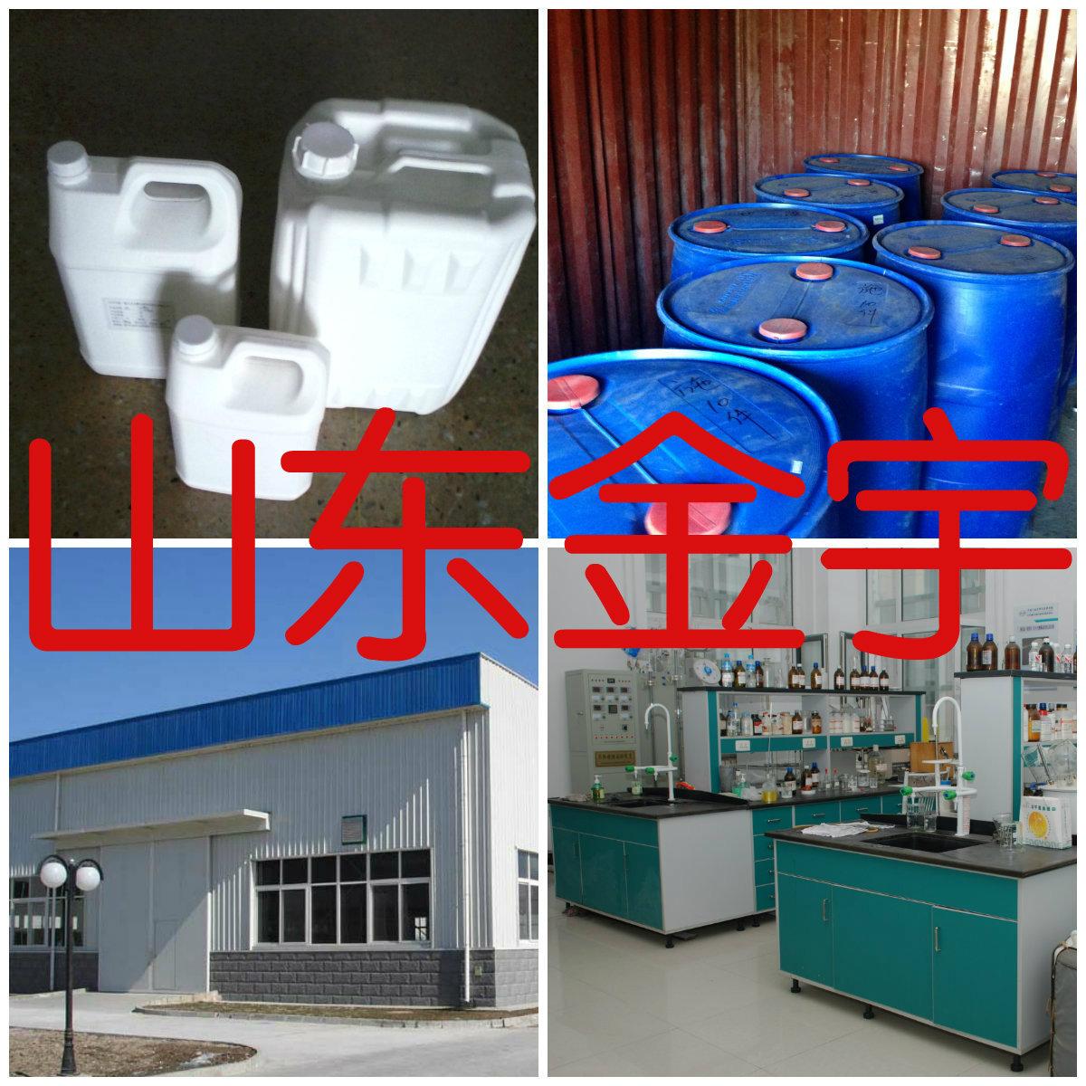 盐酸羟胺 优级纯盐酸羟胺 国内的盐酸羟胺生产商山东金