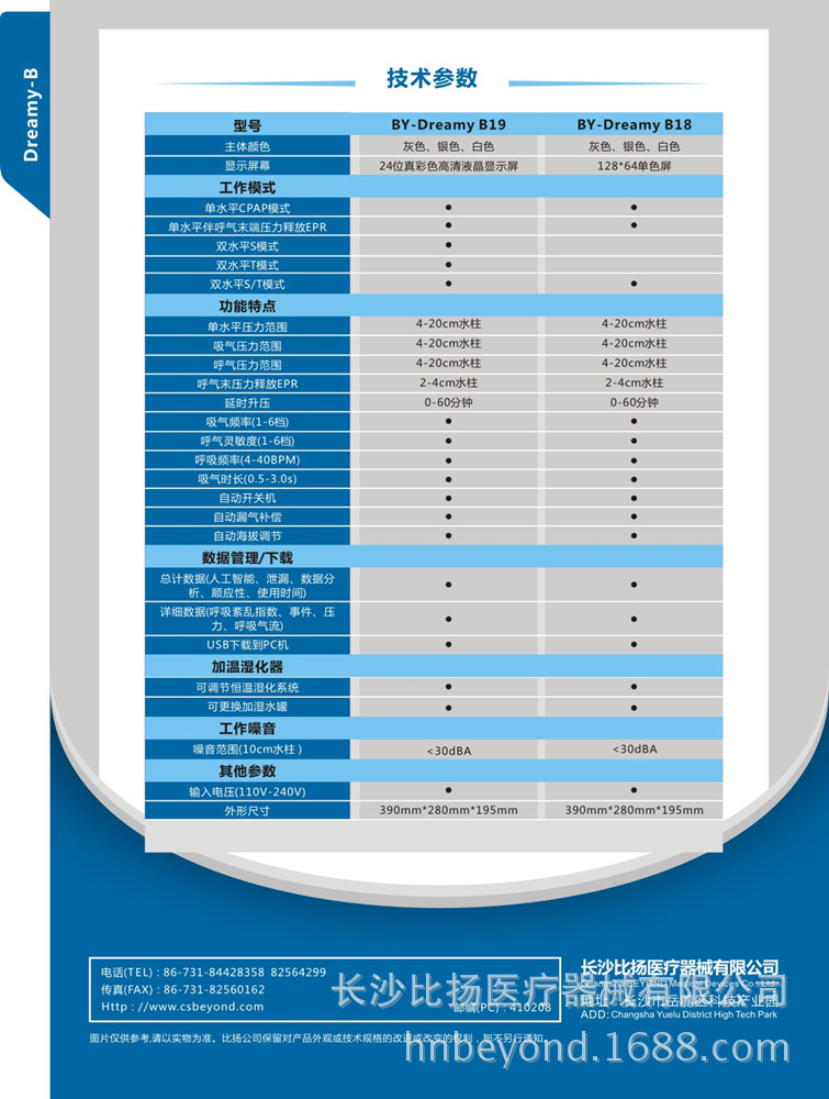 亚博官网网站单页3-1
