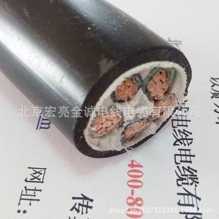 厂家直销 耐火电力电缆 国标 NH-YJV 25平方防火电缆 价格优惠