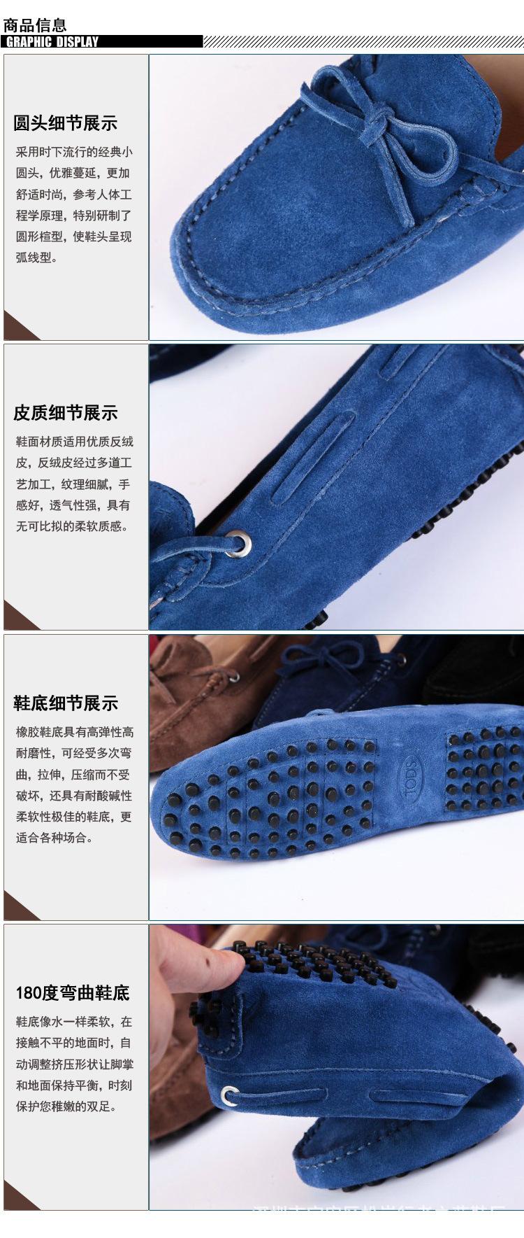多色豆豆鞋_19