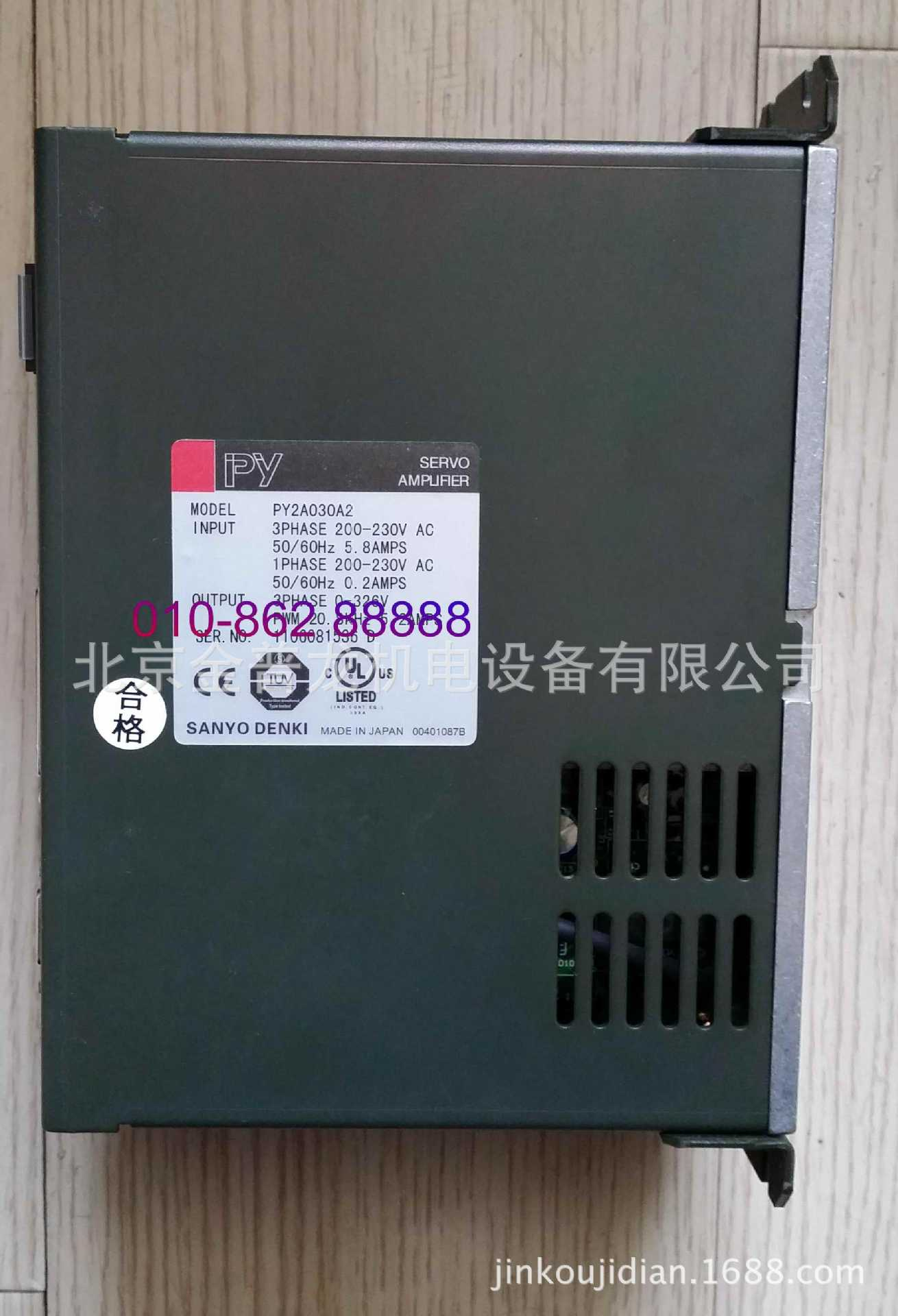 PY2A030A2 全新现货sanyo denki伺服驱动器议价 实拍 库存